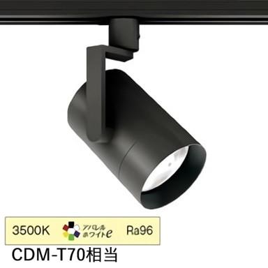 遠藤照明ダクトレール用スポットライトERS4779BA