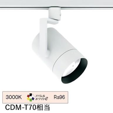 遠藤照明ダクトレール用スポットライトERS4782WA