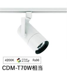 遠藤照明ダクトレール用スポットライトERS4783WA