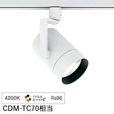 遠藤照明ダクトレール用スポットライトERS4784WA