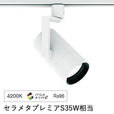 遠藤照明ダクトレール用スポットライトERS4794WB
