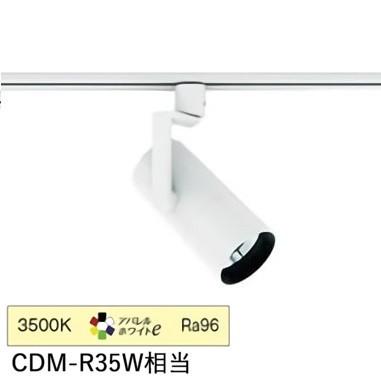 遠藤照明ダクトレール用スポットライトERS4804WB