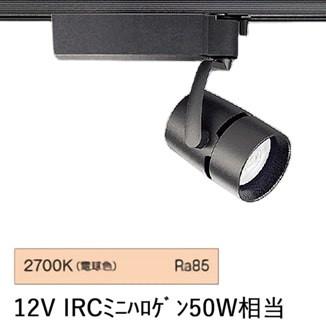 遠藤照明ダクトレール用スポットライトERS4824BB