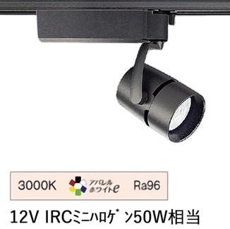 遠藤照明ダクトレール用スポットライトERS4888BB