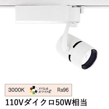 遠藤照明ダクトレール用スポットライトERS4892WB