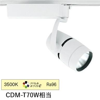遠藤照明ダクトレール用スポットライトERS5131WB