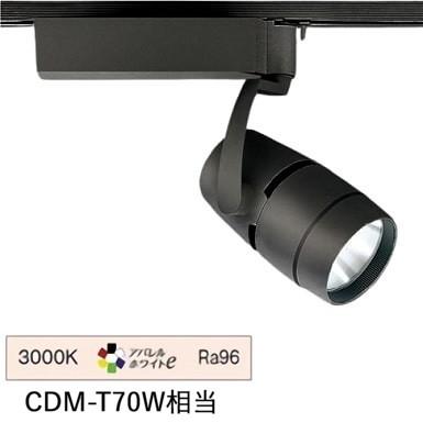 遠藤照明ダクトレール用スポットライトERS5132BB