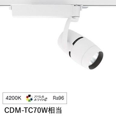 遠藤照明ダクトレール用スポットライトERS5133WB