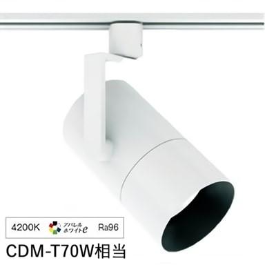 遠藤照明ダクトレール用スポットライトERS5889WA