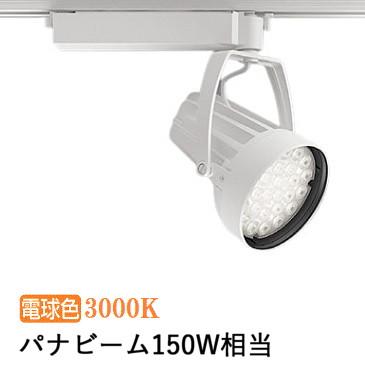 遠藤照明ダクトレール用スポットライトERS6128W