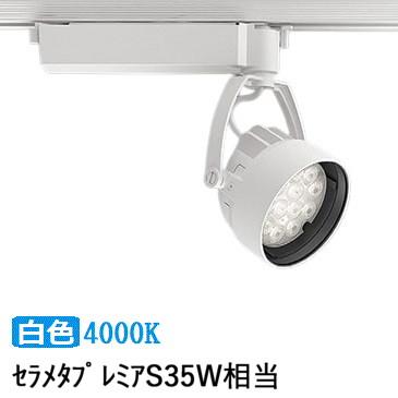 遠藤照明ダクトレール用スポットライトERS6168W