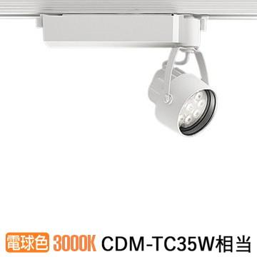 遠藤照明ダクトレール用スポットライトERS6181W