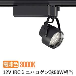 遠藤照明ダクトレール用スポットライトERS6206B