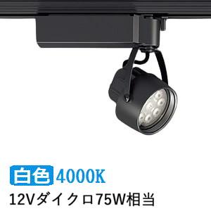 遠藤照明ダクトレール用スポットライトERS6224B