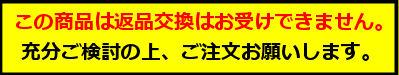 遠藤照明LEDダクトレール用スポットライトERS4601WA