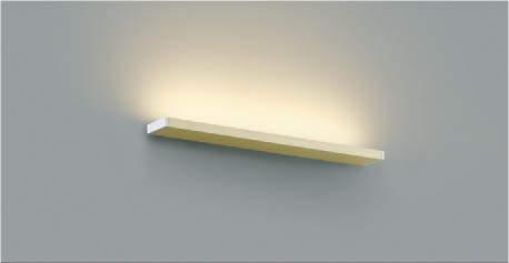 コイズミ照明 LED洋風ブラケットAB45352L