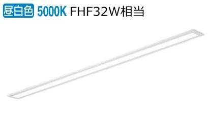 コイズミ照明 LED埋込型ベースライトAD45409L【代引支払・時間指定・日祭配達・同梱及び返品交換】不可