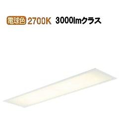 コイズミ照明 LED埋込型ベースライトAD45410L【代引支払・時間指定・日祭配達・他メーカーとの同梱及び返品交換】不可