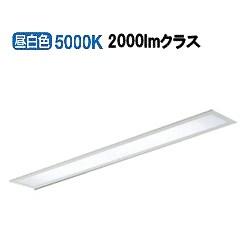 コイズミ照明 LED埋込型ベースライトAD45413L【代引支払・時間指定・日祭配達・他メーカーとの同梱及び返品交換】不可