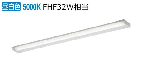 コイズミ照明 LEDキッチンライトAH42568L【代引支払・時間指定・日祭配達・他メーカーとの同梱及び返品交換】不可