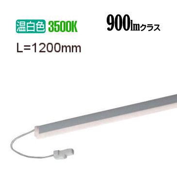 コイズミ照明LED間接照明器具AL92010L【代引支払・時間指定・日祭配達・他メーカーとの同梱及び返品交換】不可