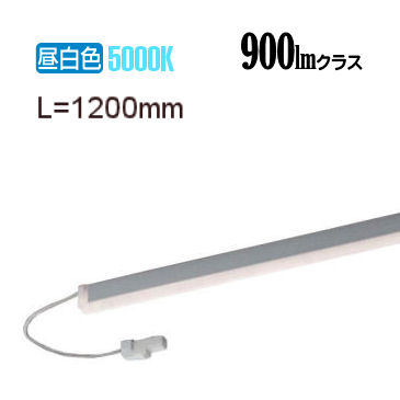 コイズミ照明LED間接照明器具AL92020L【代引支払・時間指定・日祭配達・他メーカーとの同梱及び返品交換】不可
