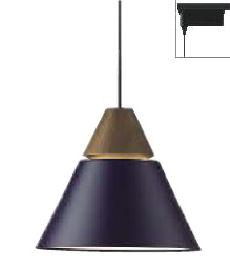 コイズミ照明 LEDダクトレール用ペンダントAP45525L