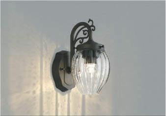コイズミ照明 LEDアウトドアブラケットAU42400L