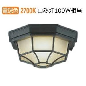 コイズミ照明 LED軒下シーリングAU45050L