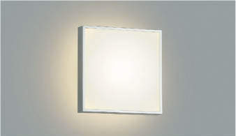 コイズミ照明 LEDアウトドアブラケットAU45214L