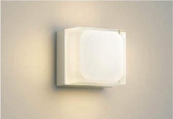 コイズミ照明 LEDアウトドアブラケットAU45872L