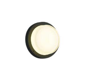 コイズミ照明 LEDアウトドアブラケットAU46393L