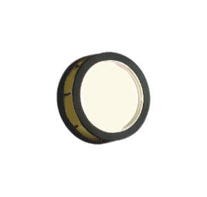 【最安値挑戦】 コイズミ照明コイズミ照明 LEDアウトドアブラケットAU46394L工事必要, VIPORTE:e1e3914f --- technosteel-eg.com