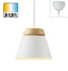 コイズミ照明LEDペンダントAP51085