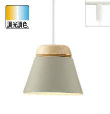 コイズミ照明LEDペンダントAP51088