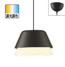 コイズミ照明LEDペンダントAP51169