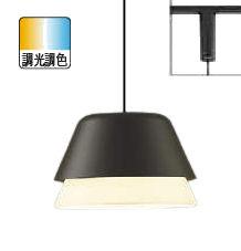 コイズミ照明LEDペンダントAP51170