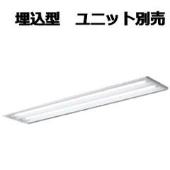 コイズミ照明 LED 埋込型ベースライト(ランプ別売)XD90004L