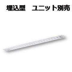 コイズミ照明 LEDベースライトXD90062L(本体のみ)(ランプ別売)【代引支払・時間指定・日祭配達・同梱及び返品交換】不可