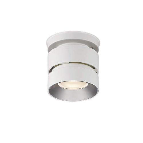 コイズミ照明 LEDシーリングダウンXH91151L電源ユニット別売