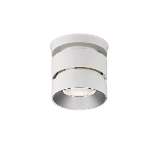 コイズミ照明 LEDシーリングダウンXH91159L電源ユニット別売