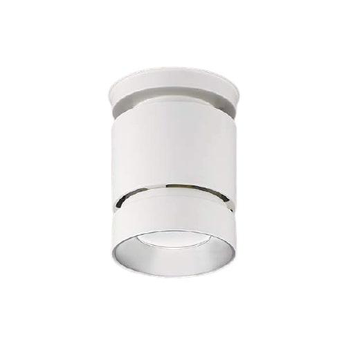 コイズミ照明 LEDシーリングダウンXH91163L電源ユニット別売