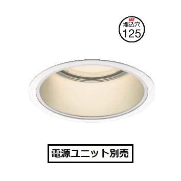 コイズミ照明ベースダウンライトXD053507WN電源ユニット別売