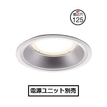 コイズミ照明ベースダウンライトXD153506WL電源ユニット別売
