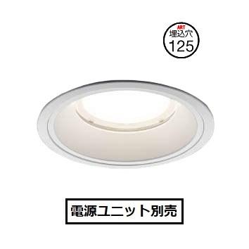コイズミ照明ベースダウンライトXD154507WL電源ユニット別売