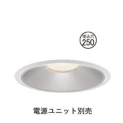 コイズミ照明ベースダウンライトXD158504WM電源ユニット別売