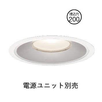 コイズミ照明ベースダウンライトXD159502WN電源ユニット別売