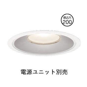 コイズミ照明ベースダウンライトXD159504WA電源ユニット別売