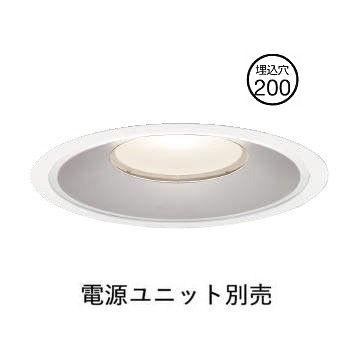 コイズミ照明ベースダウンライトXD159504WL電源ユニット別売
