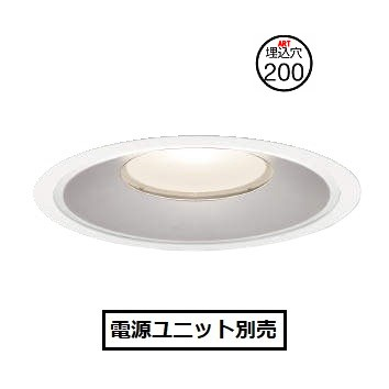 コイズミ照明ベースダウンライトXD159504WW電源ユニット別売